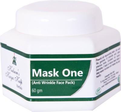 Kulsum's Kaya Kalp Mask One Anti Wrinkle Face Pack