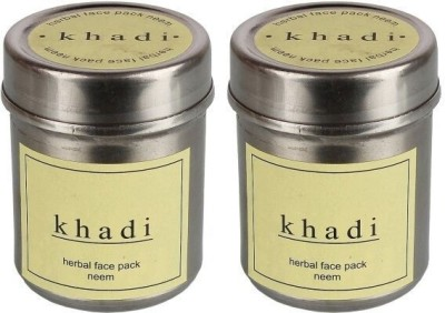 Khadi Natural Neem Facepack 75gm (Cream) Pack Of 2