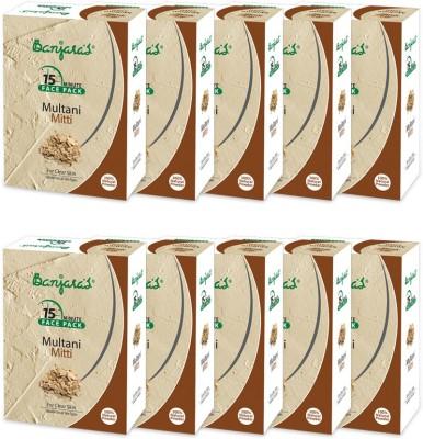 Banjaras Multani Mitti 100 Gms Set Of 10 Pack(Whole Sale Pack)