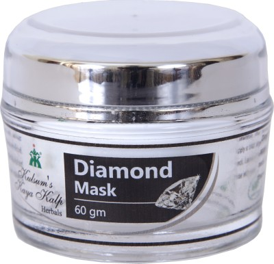 Kulsum's Kaya Kalp Diamond Mask