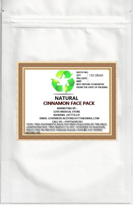 Natural CINNAMON FACE PACK POWDER WITH SANDAL