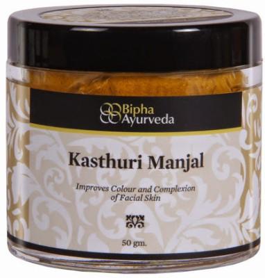 Bipha Ayurveda Kasthuri Manjal