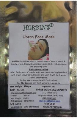 Herbins Ubtan Face Pack