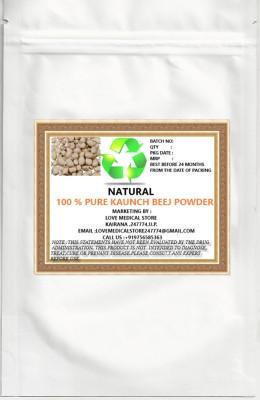 Natural Kaunch Seed Powder