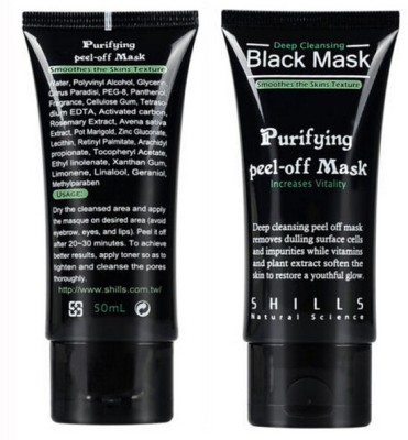Shills Black Mask Black Head Remover face pack(50 ml) at flipkart