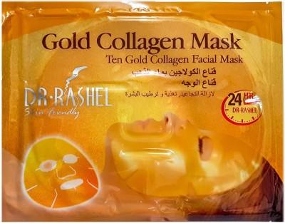 Dr. RASHEL Gold Collagen Facial Mask