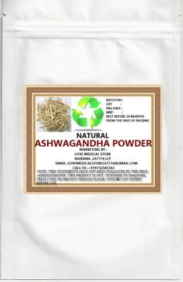 Natural Ashwagandha Powder