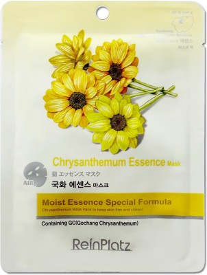 Krishkare Chrysanthemum Essence Mask