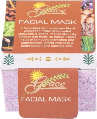 Grace Facial Mask