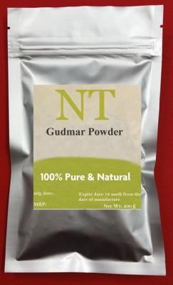 HerbalCenter Gurmar(Gymnema)Powder