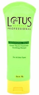 Lotus Professional Cleansing Facial Green Tea and Chamomile Soothing Masque