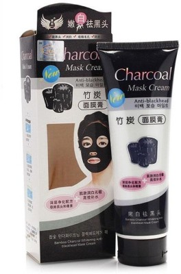 Out Of Box Bamboo Charcoal Anti-Blackhead Suction Mask (130g)