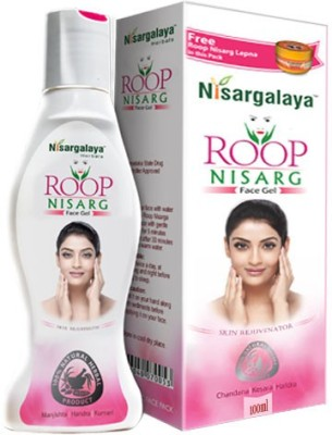 Nisargalaya Herbals Roop Face Gel