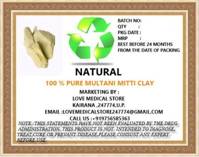 Natural Multani Mitti Clay