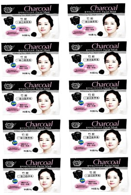 Out Of Box Charcoal Facial Suction Mask (10 Pouches)
