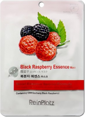 Krishkare Black Raspberry Essence mask