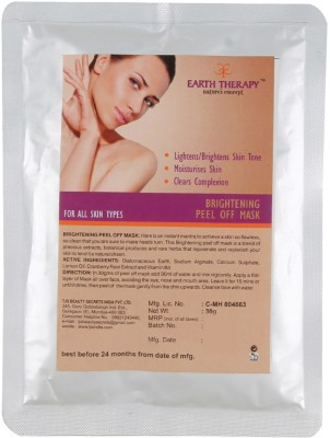 EARTH THERAPY Brightening Peel Off Mask