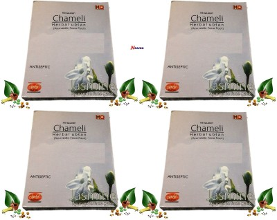 Khadi Herbal Chameli Face pack with Antiseptic
