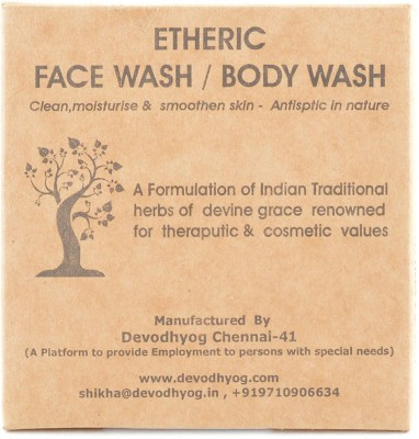 Etheric Natural Face & Body Wash Powder