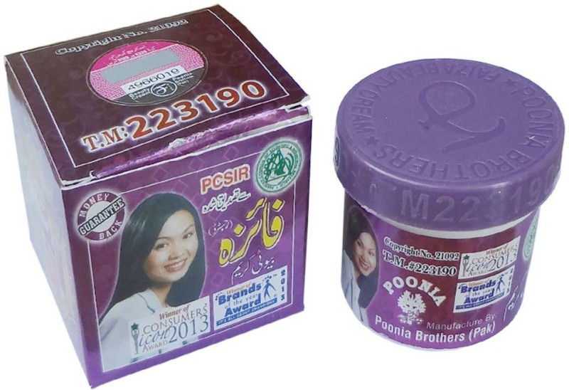 Faiza Poonia Herbal Beuty Cream Clears Pimples,Wrinkles,Marks(30 g)