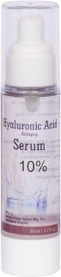 Cosderma Hyaluronic Acid 10% Intense Hydrating Serum