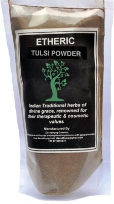 Etheric Tulsi ( Basil) Powder