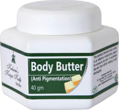 Kulsum,S Kaya Kalp Body Butter