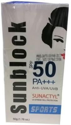 Kojiesan Sunblock Sports(50 g) at flipkart