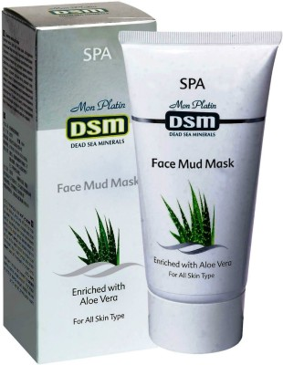 Dead Sea Minerals Face Mud Mask Enriched with Aloe Vera