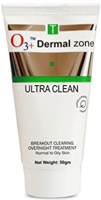 O3+ Dermal Zone Ultra Clean Breakout Clearing Overnight Treatment