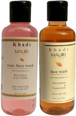 Khadimauri Ayurvedic Herbal Face Wash Combo Pack of 2 Rose & Fenugreek (Methi) Natural & Organic 210 ml each Face Wash