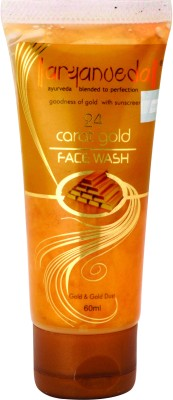 Aryanveda Gold Face Wash