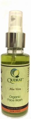 Qudrat Organic Facewash - Aloevera Face Wash