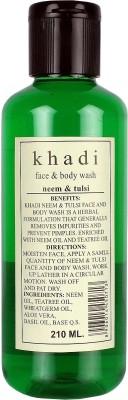 Khadi Neem & Tulsi Face & Body Wash