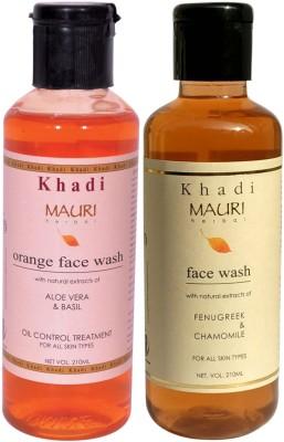 Khadimauri Ayurvedic Herbal Face Wash Combo Pack of 2 Orange & Fenugreek (Methi) Natural & Organic 210 ml each Face Wash