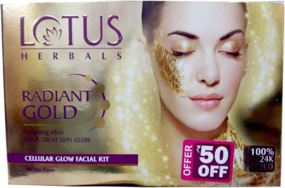 Lotus Radiant Gold Facial Fit Cellular Glow kit 37 g