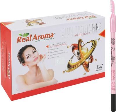 Real Aroma Skin Tightening Spa 710 g