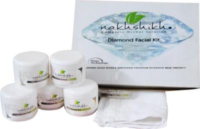 Nakhshikh Diamond Facial Kit 500 g