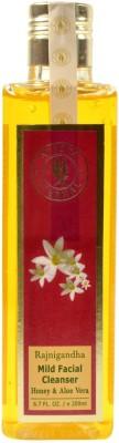 Avasya Eternal Mild Facilal Cleanser 200 ml
