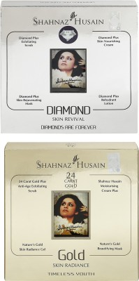 Shahnaz Husain Diamond Skin Revival 80 g