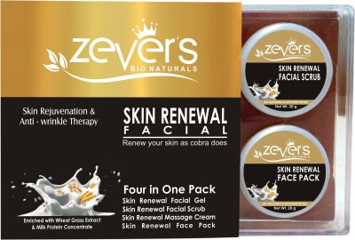 ZEVER SKIN RENEWAL KIT (mini pack) 80 g
