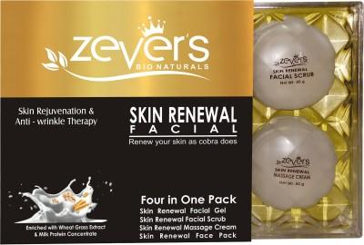 Zever Skin Renewal Kit 200g 200 g
