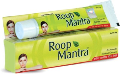 Roop Mantra Ayurvedic Ointment Cream (Pack of 5)