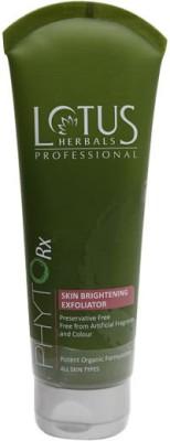 Lotus Professional Phyto Rx Skin Brightening Exfoliator