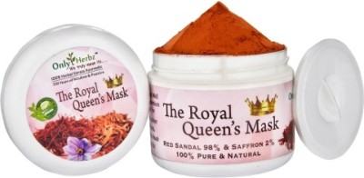 Only Herbz The Royal Queens Mask