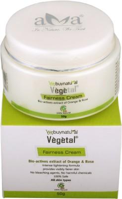 Vegetal Vegetal Firness Cream