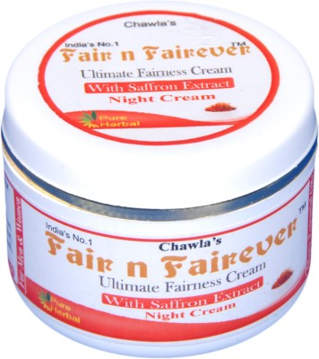 Fair n Fairever Ultimate Fairness Cream (With Saffron Extract)