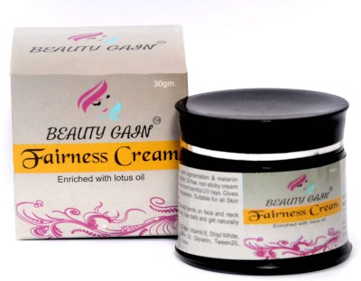MBH BIOHEALTHCARE BEAUTYGAIN FAIRNESS CREAM