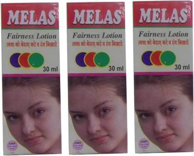 Melas Fairness Lotion