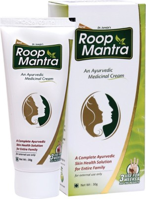 Roop Mantra Ayurvedic Fairness Cream (Pack of 6)(180 g)